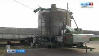 Минсельхоз: Тамбовская область - лидер в страховании сельхозземель