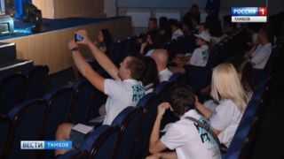 От Вьетнама до Италии: в учебном театре стартовала международная молодежная школа