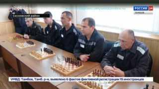 Восемь против одного. В ИК-4 устроили умственный баттл между кандидатом в мастера спорта по шахматам и осужденными