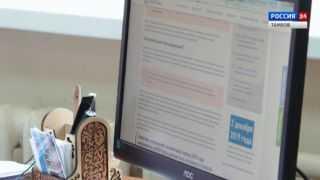 Без привычных платёжных документов: изменили форму налогового уведомления