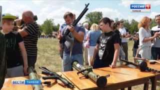 Первый фестиваль «Воин России» прошел с размахом