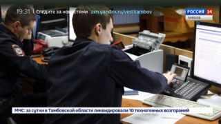 Подросток украл у 60-летнего мужчины 39 000 рублей