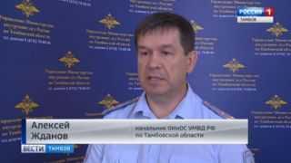 Алексей Жданов, начальник ОИиОС УМВД РФ по Тамбовской области