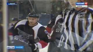 Первая игра Кубка главы администрации Тамбовской области по хоккею