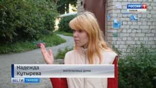 Мария Кутырева, жительница дома по Карла Маркса 183Б