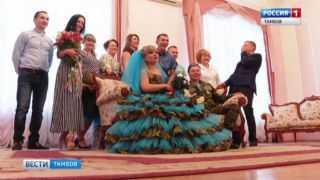 Свадьба в стиле «ВДВ»