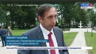 Юрий Голубев, начальник управления культуры и архивного дела области