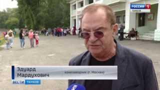 Эдуард Мардухович, конезаводчик (Москва)