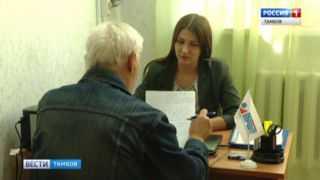 Юрист для каждого: в библиотеке имени Плехановой функционирует бесплатная юридическая помощь