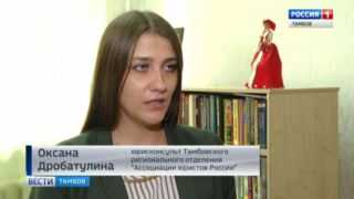 Оксана Дробатулина, юрисконсульт Тамбовского регионального отделения «Ассоциации юристов России»