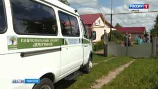 Из района в ЦРБ: «мобильные бригады» бесплатно доставят пенсионеров к врачу