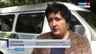 Наталья Смыкова, директор Центра социального обслуживания населения «Забота»