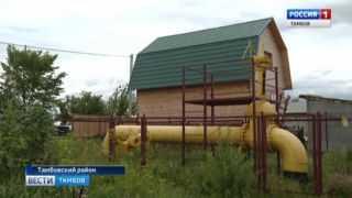 Последнее китайское? Газовики выписывают предписания об устранении нарушений при строительстве дома в охранной зоне газопровода