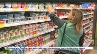 Новые правила реализации молочной продукции в регионе соблюдают не все