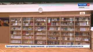 125-летие со дня рождения Михаила Зощенко отмечают в Пушкинской библиотеке