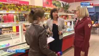 Как продают молоко в тамбовских магазинах? Роспотребнадзор уже нашел нарушения