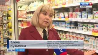 Елена Кузьмина, заместитель начальника отдела защиты прав потребителей Управления Роспотребнадзора по Тамбовской области