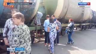 Цистерна с топливом сошла с рельс в районе нефтебазы
