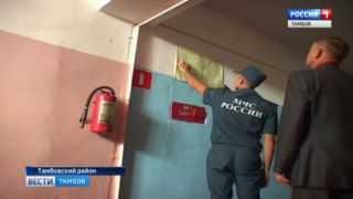 Проверка пожарной безопасности в одной из школ Тамбовского района