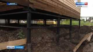 На покупку деревянного дома можно получить льготу от государства