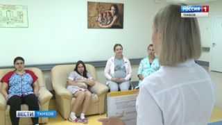 В Перинатальном центре Тамбова молодых отцов учат грудному вскармливанию