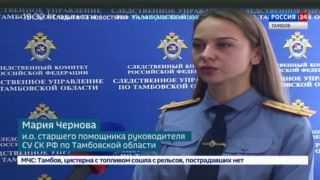 Мария Чернова, исполняющая обязанности старшего помощника руководителя СУ СК РФ по Тамбовской области