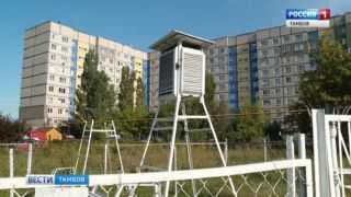 Лето кануло в лету: август в Тамбовской области будет холодным