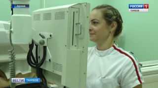 Тамбовские онкологи смогли вылечить пациентку с меланомой