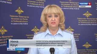 Нина Крус, заместитель начальника отдела информации и общественных связей регионального УМВД