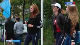 От армлифтинга до стритбола: молодежь приняла Всероссийскую эстафету государственного флага