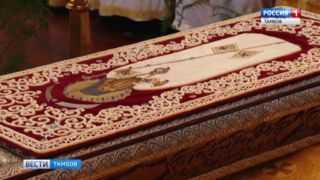 Тамбовские верующие отметили День святителя Питирима крестным ходом