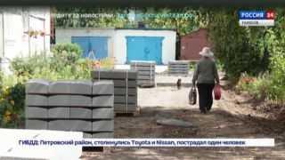 Дорога к дому - главный этап благоустройства дворов