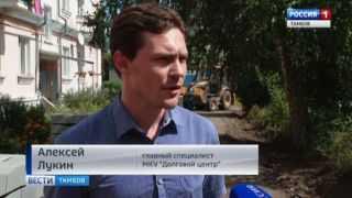 Алексей Лукин, главный специалист МКУ «Долговой центр»