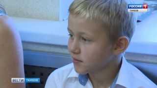 Юных чемпионов поздравили с победой на Первенстве России