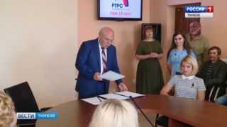 За цифровым вещанием - цифровая экономика: российской теле-радиосети 18 лет