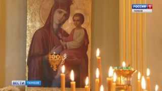 Верующие отмечают Медовый Спас