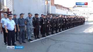Командировка на Кавказ: сводный отряд тамбовской полиции заступит на боевую вахту