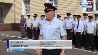 Алексей Соломатин, временно исполняющий обязанности начальника УМВД РФ по Тамбовской области