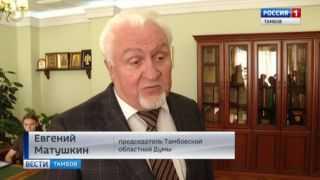 Евгений Матушкин поздравил школьницу с победой на Всероссийском конкурсе