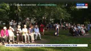 Народные гуляния в честь Медового Спаса проводят в скверах Тамбова