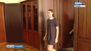 Евгений Матушкин наградил победительницу акции «Русский Крым и Севастополь»