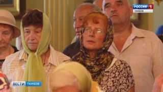 Православные отметили Медовый Спас