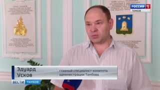 Терроризм в Тамбовской области не зафиксирован