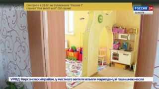 В частных детских садах откроют бюджетные места