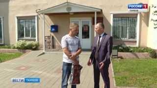 Сбербанк подал иск о выселении многодетного отца с детьми из ипотечной квартиры