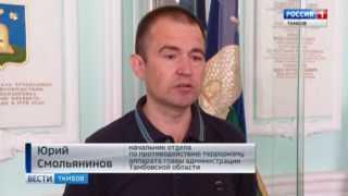 Юрий Смольянинов, начальник отдела по противодействию терроризму аппарата главы администрации Тамбовской области