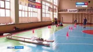 В Пожарно-спасательном центре положили начало традиции семейных спортивных праздников